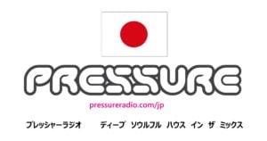 Pressure Radio japan image 1200x630
